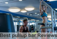 What Is The Best Pull Up Bar For 2018 - WITH BUYER'S GUIDE